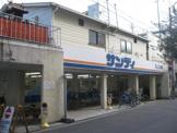 サンディ 塚本店
