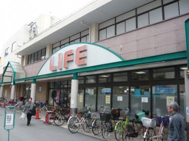ライフ塚本店の画像1