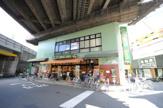 ピアットフォルテ 塚本店