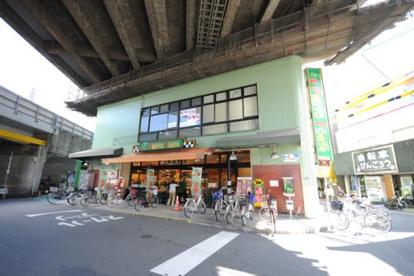 ピアットフォルテ 塚本店の画像1