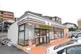 セブンイレブン横浜下永谷駅前店