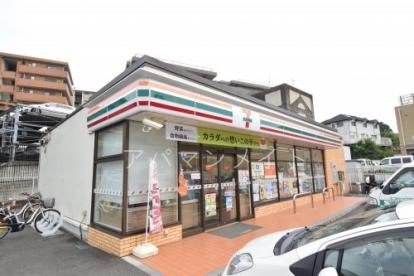 セブンイレブン横浜下永谷駅前店の画像1