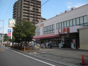 ライフ歌島店の画像1
