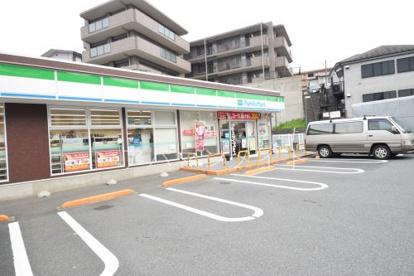 ファミリーマート下永谷店の画像1