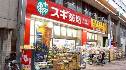 スギ薬局 塚本店の画像1