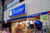 ライフォート塚本店