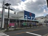 コーナン 御幣島店