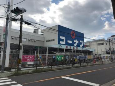 コーナン 御幣島店の画像1