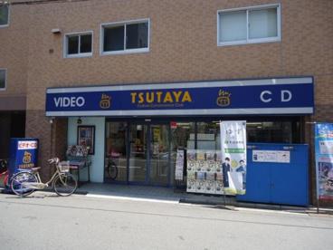 TSUTAYA 塚本駅前店の画像1
