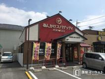 パスタ・デ・ココ 岡崎上地店