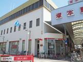 三菱UFJ銀行 塚本支店