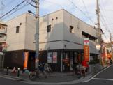 西淀川歌島郵便局