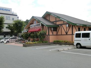 コメダ珈琲店の画像1