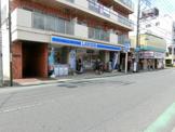 ローソン鶴ヶ島鶴ヶ丘店