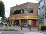 松屋鶴ヶ島店
