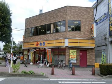 松屋鶴ヶ島店の画像1