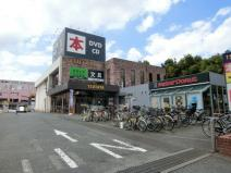 TSUTAYA鶴ヶ島店