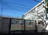 豊島区立池袋本町小学校