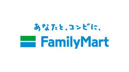 ファミリーマート富山茶屋町店の画像1