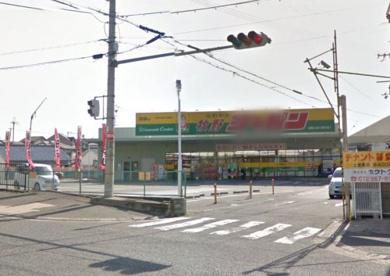 ジャパン牧野店の画像1
