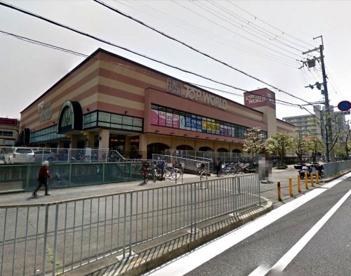生鮮食品館トップワールド香里ヶ丘店の画像1