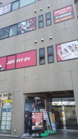 JOY FIT 24の画像1