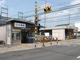 木幡駅(京阪)