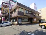 カレーハウスCoCo壱番屋 博多区筑紫通り店