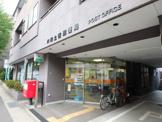 川崎土橋郵便局