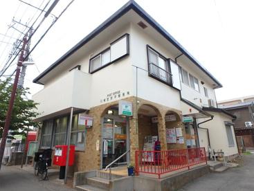 川崎宮前平郵便局の画像1