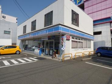 ローソン 筑紫通東光寺店の画像1