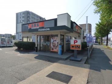 吉野家 東光寺店の画像1