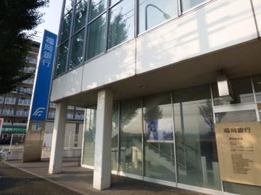 福岡銀行博多南支店の画像1