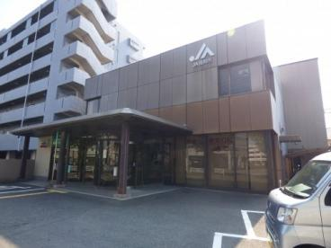 JA福岡市・那珂支店の画像1