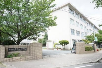 筑紫丘中学校の画像1