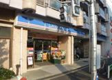 ローソン H台東花川戸