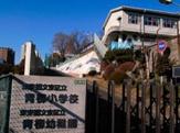 青柳幼稚園