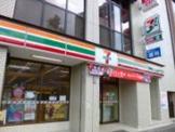 セブンイレブン文京本郷1丁目店