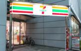セブンイレブン 銀座3丁目店