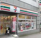セブンイレブン 渋谷3丁目六本木通り 店