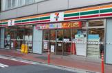 セブンイレブン 渋谷桜丘