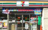セブンイレブン 港区北青山3丁目店