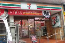 セブンイレブン 新宿大久保2丁目店