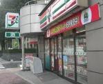 セブンイレブン 西新宿6丁目店