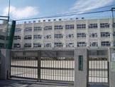 西新井第一小学校