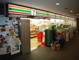 セブンイレブン 早稲田大学学生会館 店