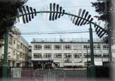 豊島区立 池袋第三小学校