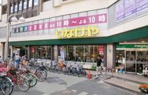 いなげや・新宿小滝橋店