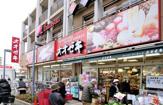 オオゼキ 八幡山店