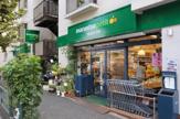 マルエツ プチ 西新宿三丁目店